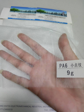 Nylon Spunbond Nonwoven Fabric PA6/PA66 For Medical